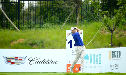 Round 3, Wuhan Open